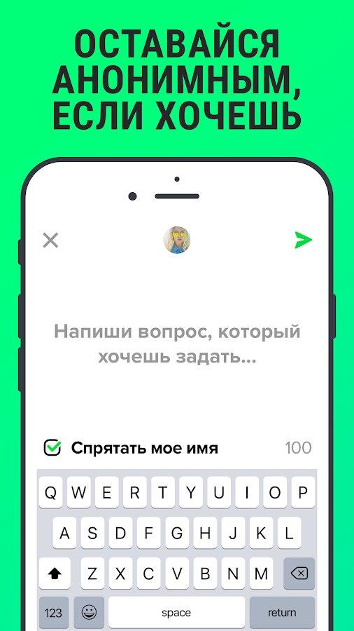 Как зарегистрироваться f3 cool на русском языке: основные способы