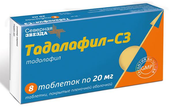 Силденафил — инструкция по применению, описание, вопросы по препарату