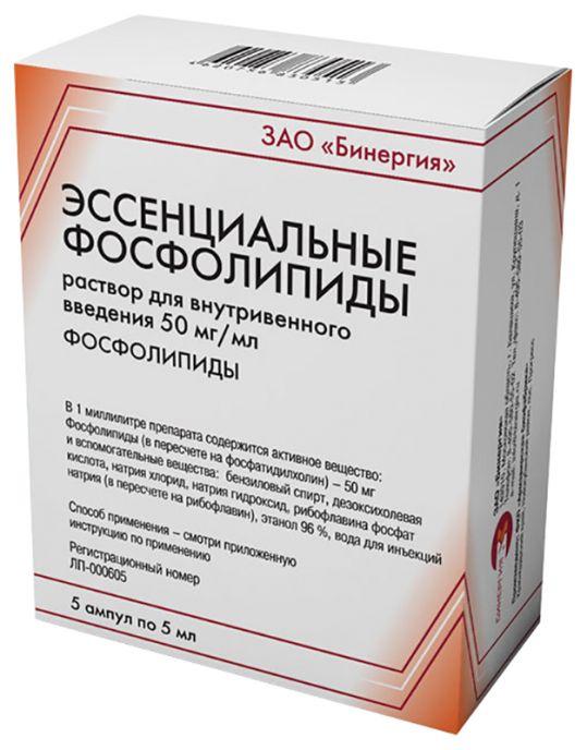 """Препараты гепатопротекторы. докопаться до сути - аптека """"для человека"""""""