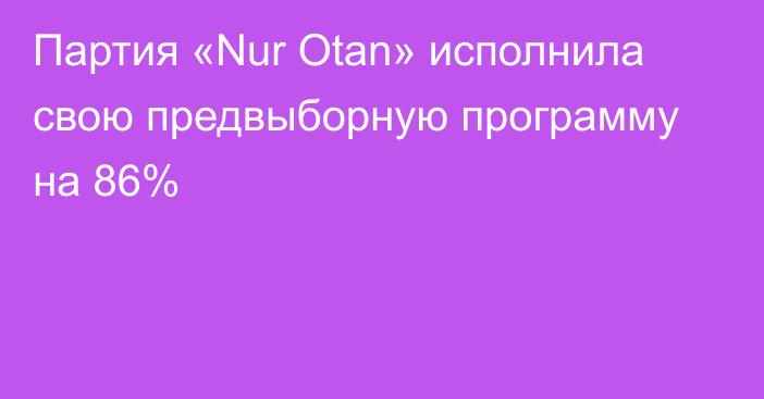 """Что такое праймериз """"единой россии""""?"""