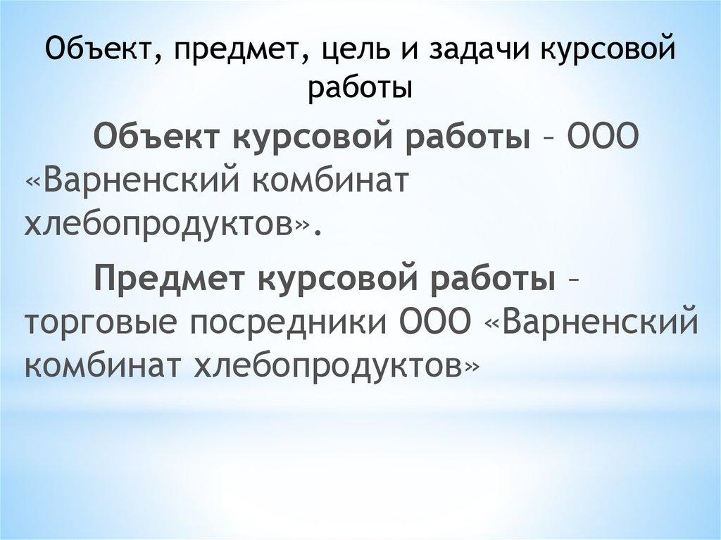 Значение слова «посредник» в 10 онлайн словарях даль, ожегов, ефремова и др. - glosum.ru