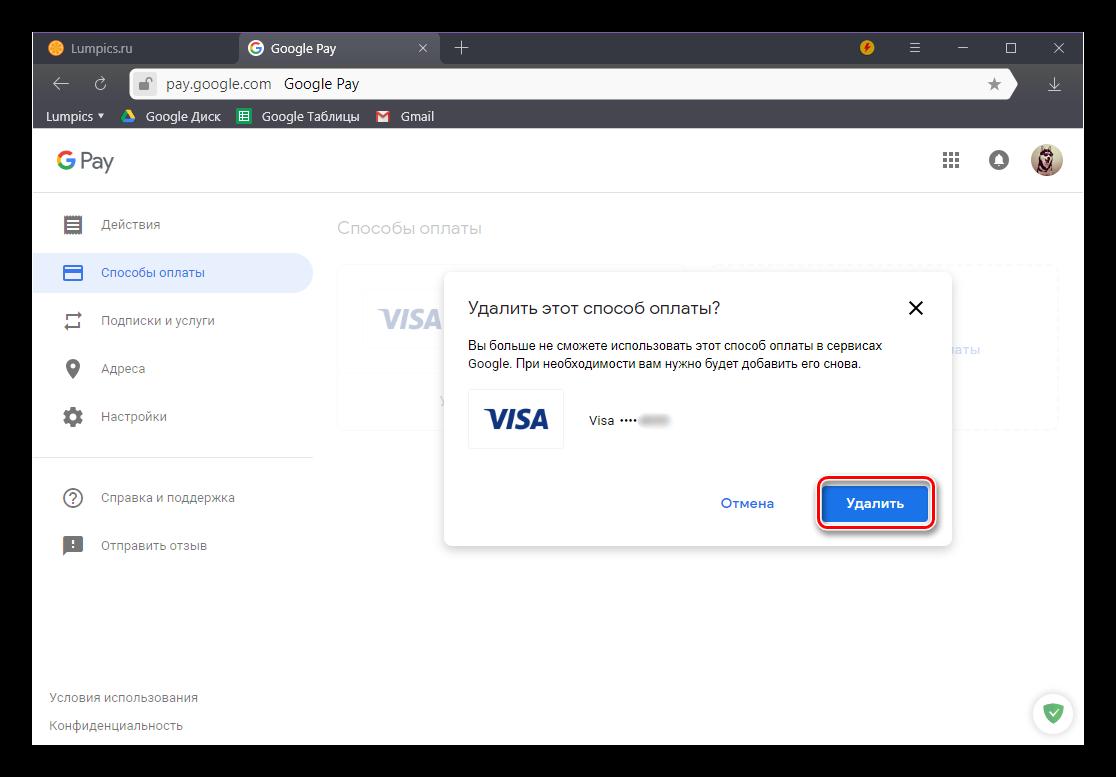 Google pay индекс – как правильно настроить приложение