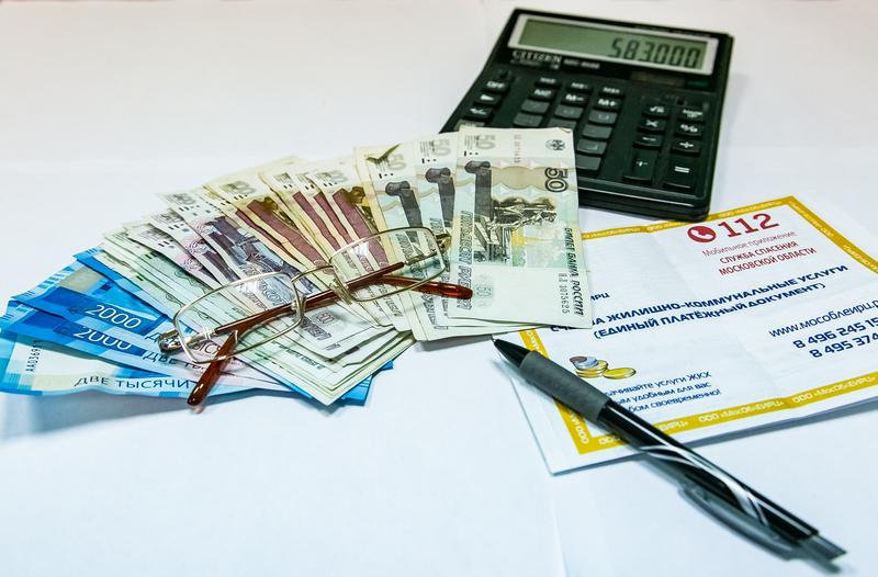 Что входит в коммунальные услуги. правила предоставления коммунальных услуг :: businessman.ru