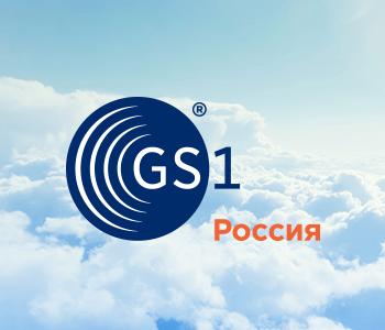 Регистрация в гс1 рус, что такое gtin и как его получить   меридиан