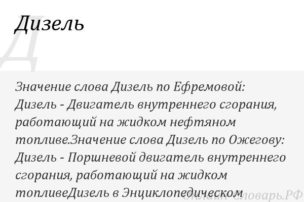Дизельный двс из чего состоит | автостук.ру