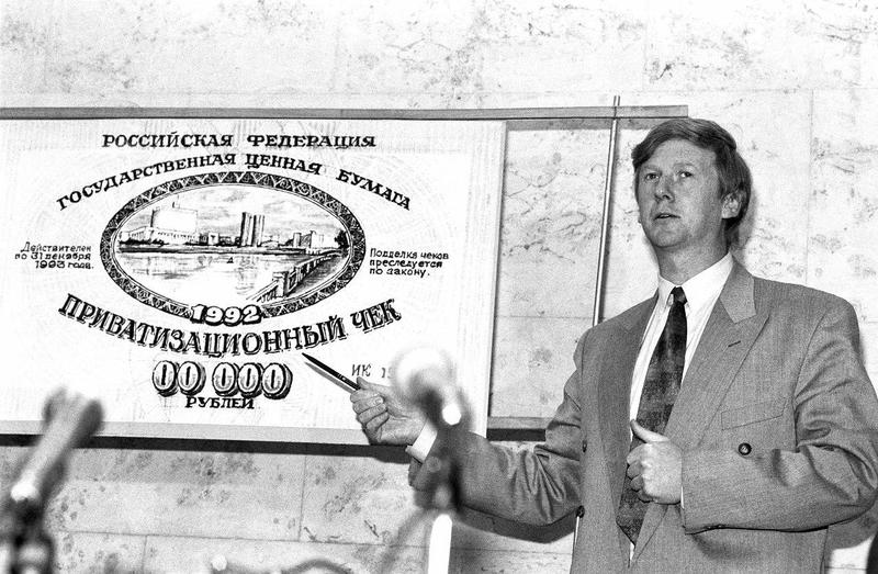 Приватизация в россии в 90 е годы: когда началась, этапы