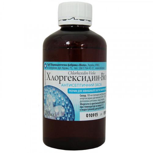 Хлоргексидин 0,05 - инструкция по применению, цена, отзывы и аналоги