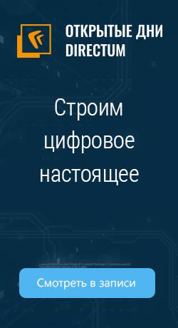 Web 2.0 — setup.ru — бесплатный конструктор сайтов, создать сайт бесплатно