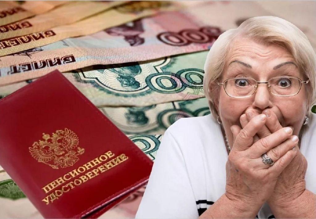 Что такое пенсия