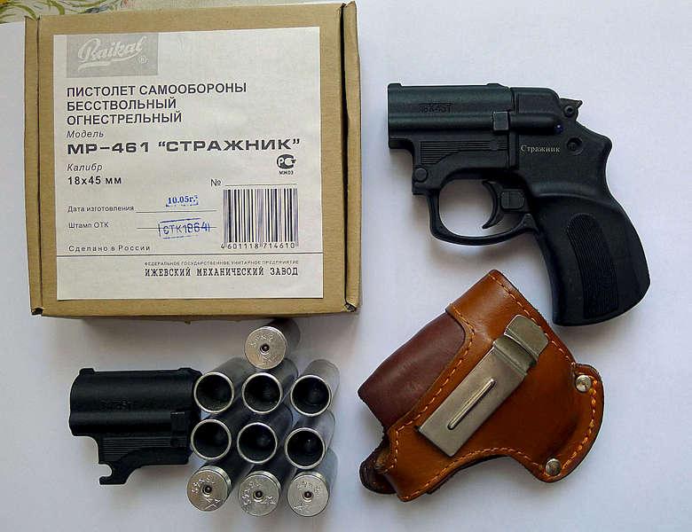 Можно ли использовать охолощенное оружие для самообороны