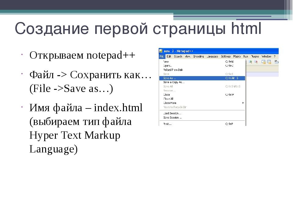 Дескриптор (языки разметки)