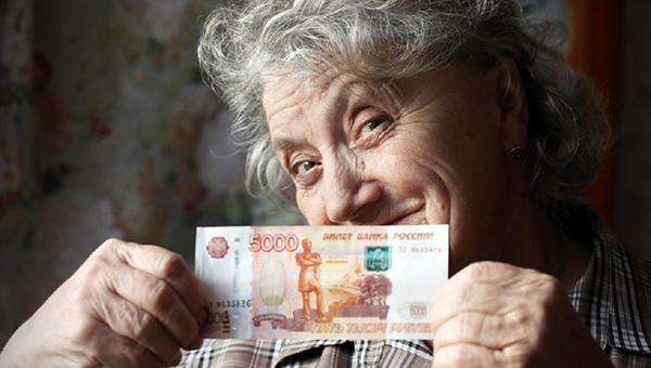 Что такое социальная пенсия и кому положена. порядок и нюансы оформления в 2020 году