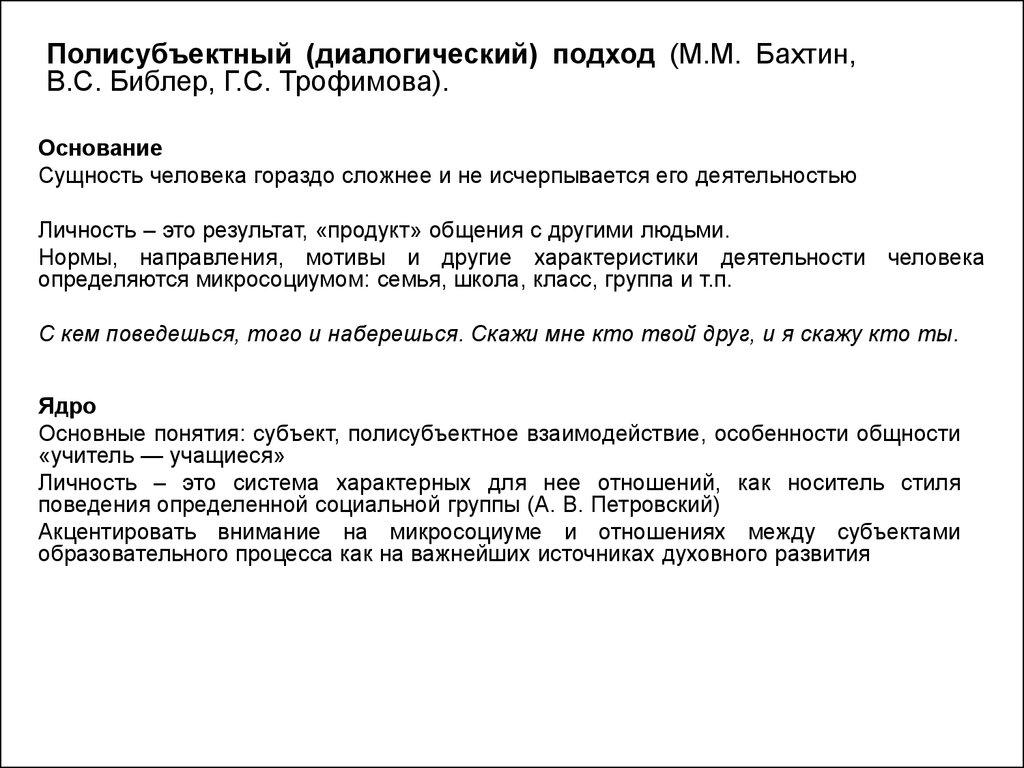 Грамота.ру – справочно-информационный интернет-портал «русский язык» | словари | проверка слова