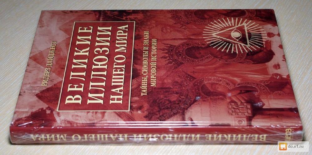 Примеры символизма в литературе серебряного века