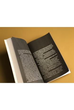 6сервисов, где можно продать свою книгу безиздательств