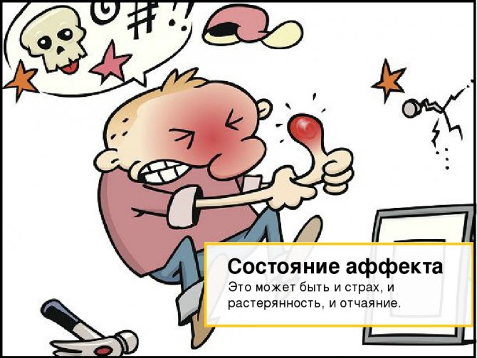 Аффективные расстройства :: polismed.com