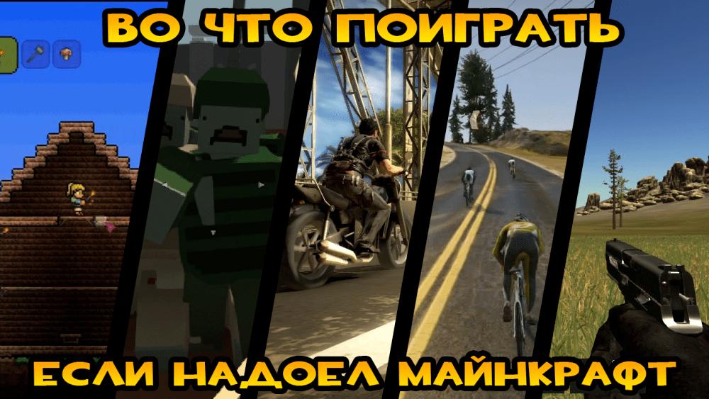 Сплиф в minecraft (майнкрафт)