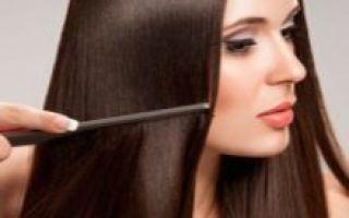 Кератиновое восстановление волос – убедись в силе сам !