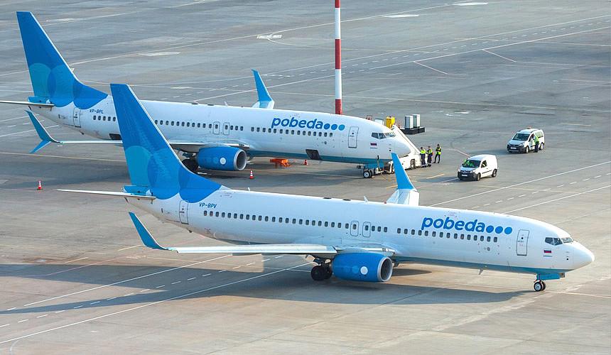 Ооо «авиакомпания «победа», группа «аэрофлот» - тарифы и условия