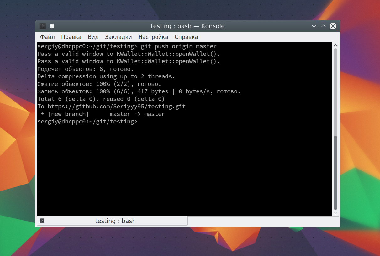 Git – система управления версиями файлов / хабр