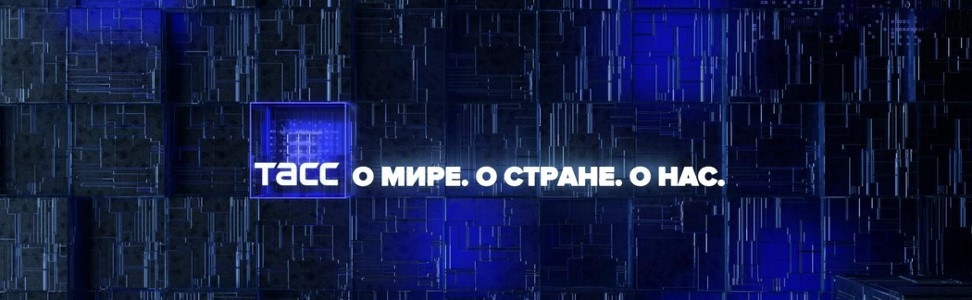 История тасс -  биографии и справки - тасс