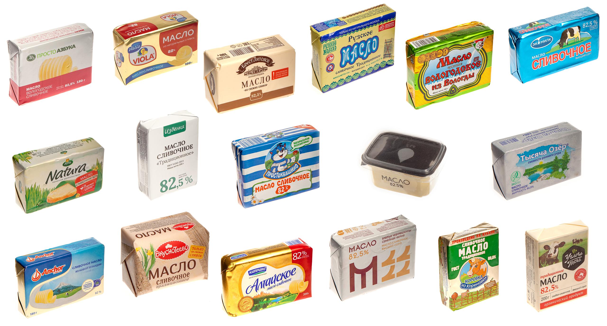 Масло чухонское: свойства и рецепт приготовления : labuda.blog масло чухонское: свойства и рецепт приготовления — «лабуда» информационно-развлекательный интернет журнал