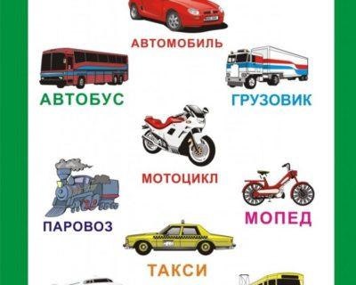 Категории транспортных средств по техническому регламенту 2020 / пдд рф - avto-russia.ru