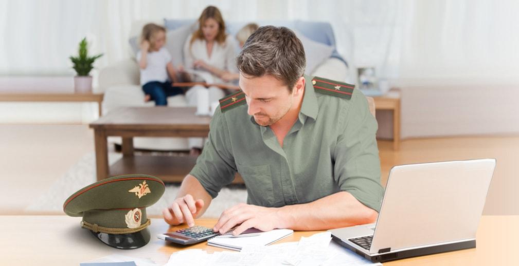 Военная ипотека: что это такое и чем она отличается от обычной, её этапы? что такое заключение договора жилищного займа и нис?
