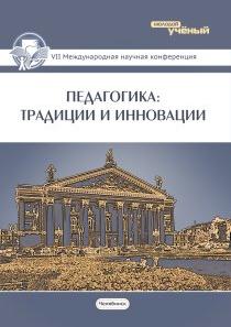 Тифлопедагогика, история развития от начала и до нашего времени