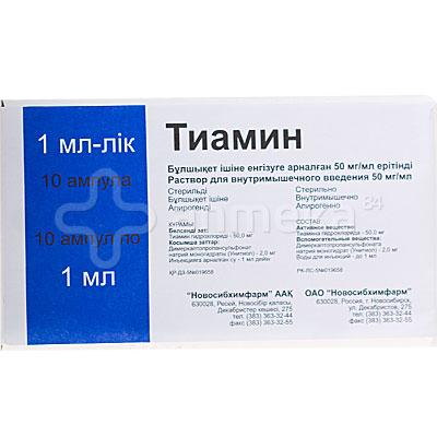 Витамин в1 (тиамин) – источник вашей энергии