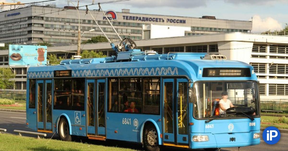 Что такое троллейбус