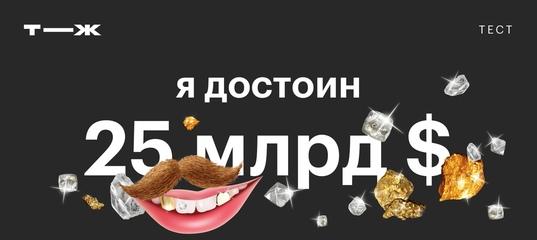 Обучение устойчивым словосочетаниям в русском языке