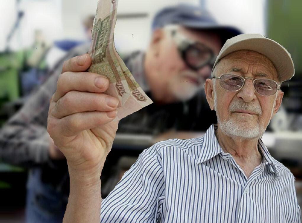 Индексация пенсии - что это такое?