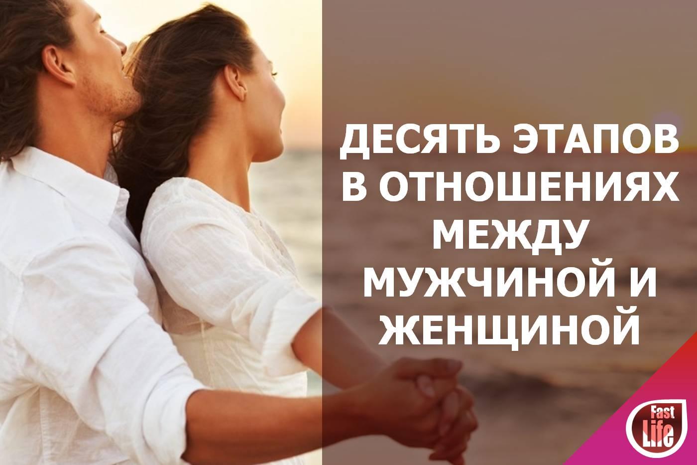 Что такое любовь. признаки влюбленности у мужчин и женщин: как понять, что в тебя влюблены