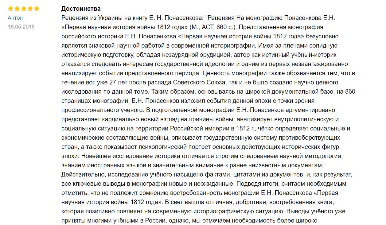 Что такое часть речи в русском языке