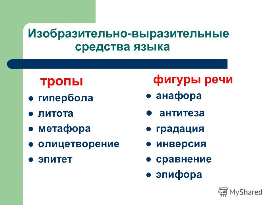 Сравнительный оборот – конкретные примеры: таких как, как правило и как они подчеркиваются | tvercult.ru