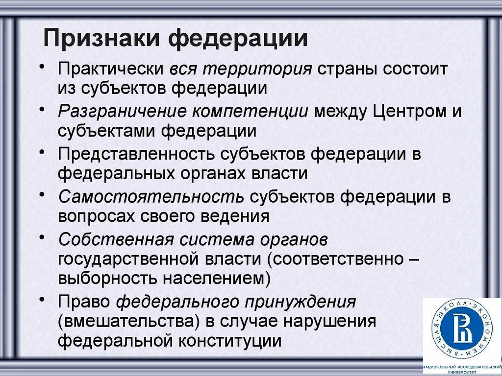 Субъекты российской федерации — википедия
