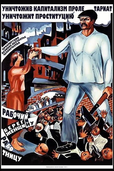Пролетариат — википедия