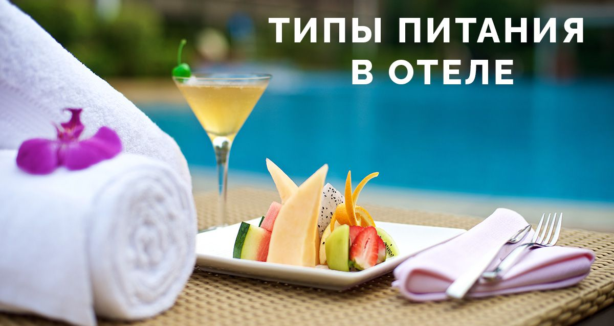 Континентальные завтраки стран средиземноморья — ikirov.ru - новости кирова и кировской области