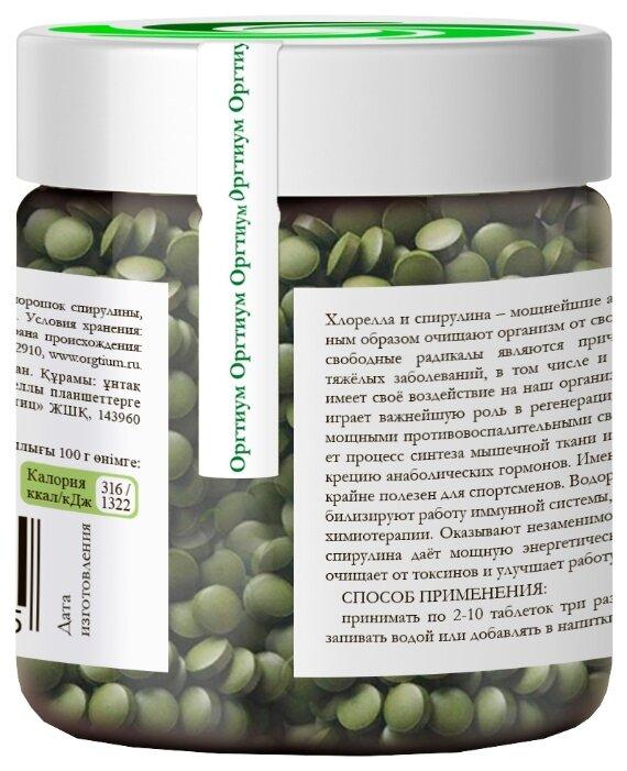 Спирулина — чудо-продукт от ста недугов