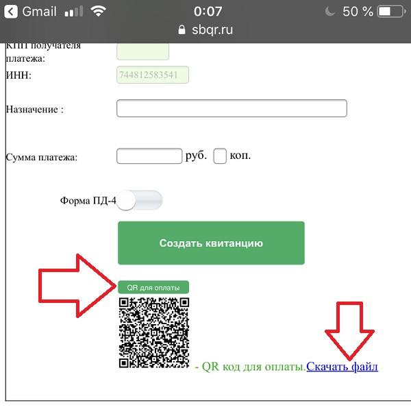 Что такое код клиента в «сбербанке» и как его получить?