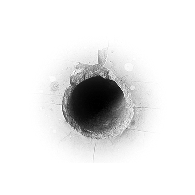Дырка