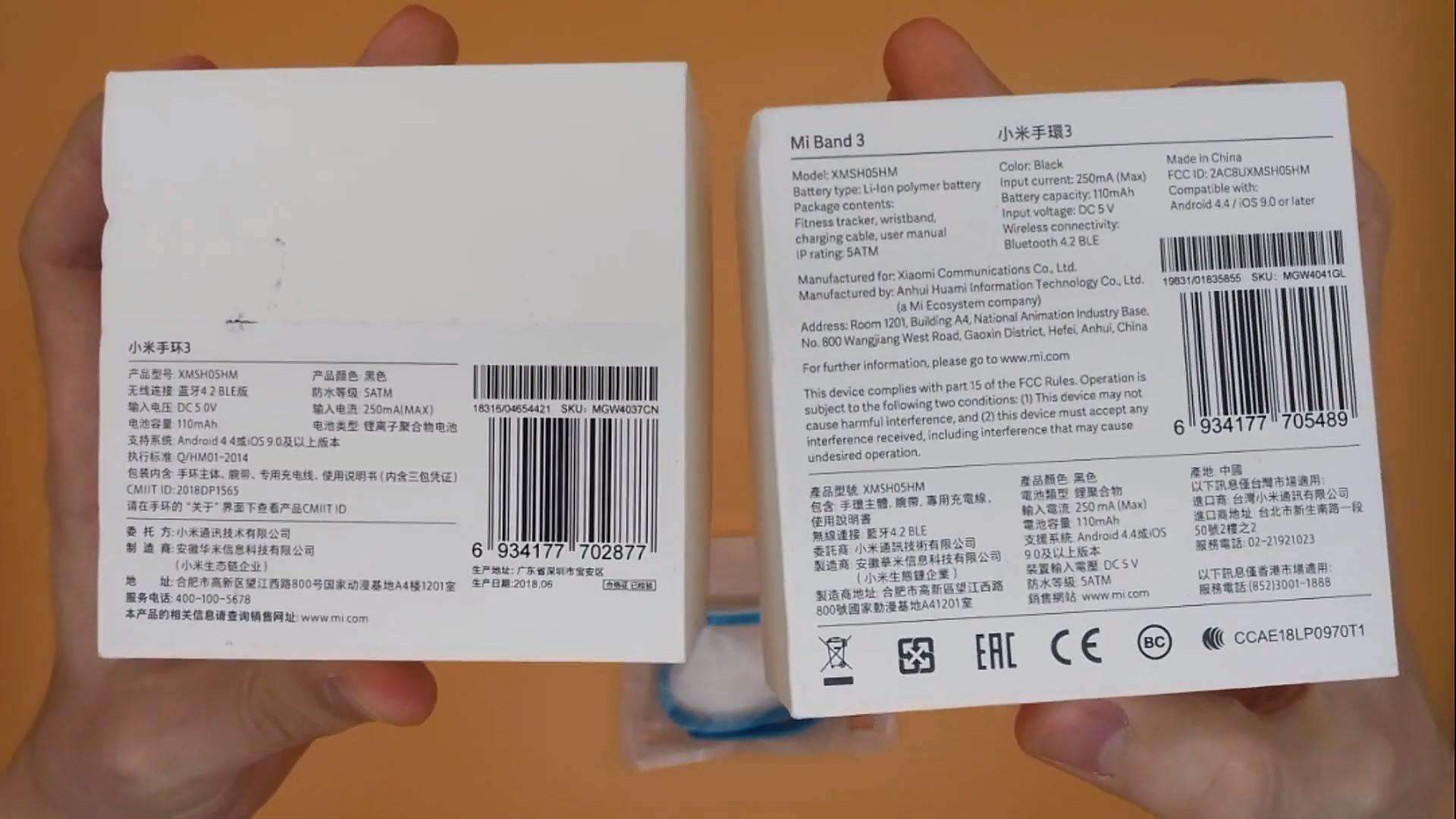 Что такое глобальная прошивка miui на xiaomi?