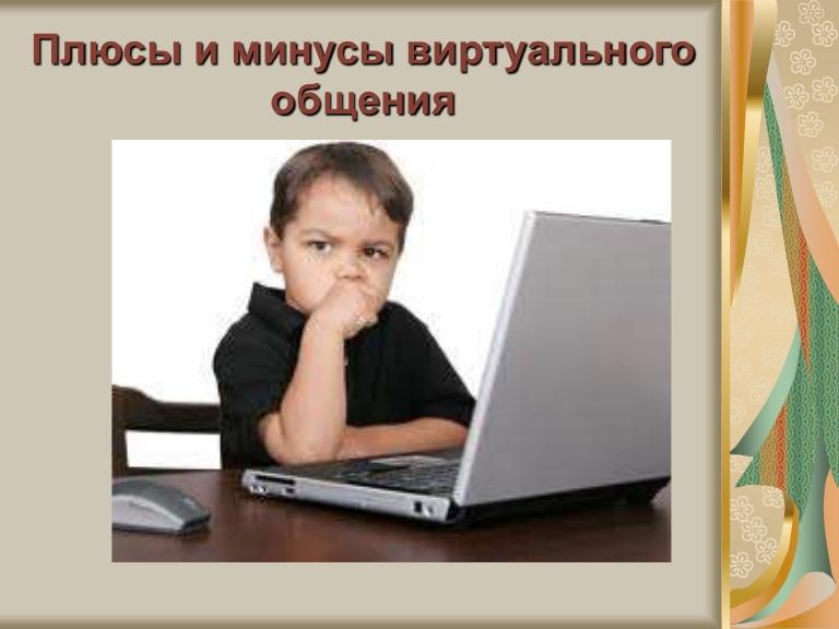 Вирт, юрий николаевич