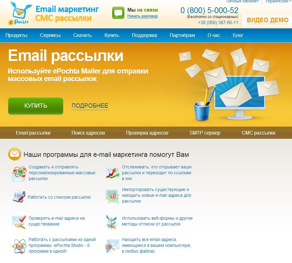Что такое электронная почта (email, емейл) и зачем она нажна. как создать емейл