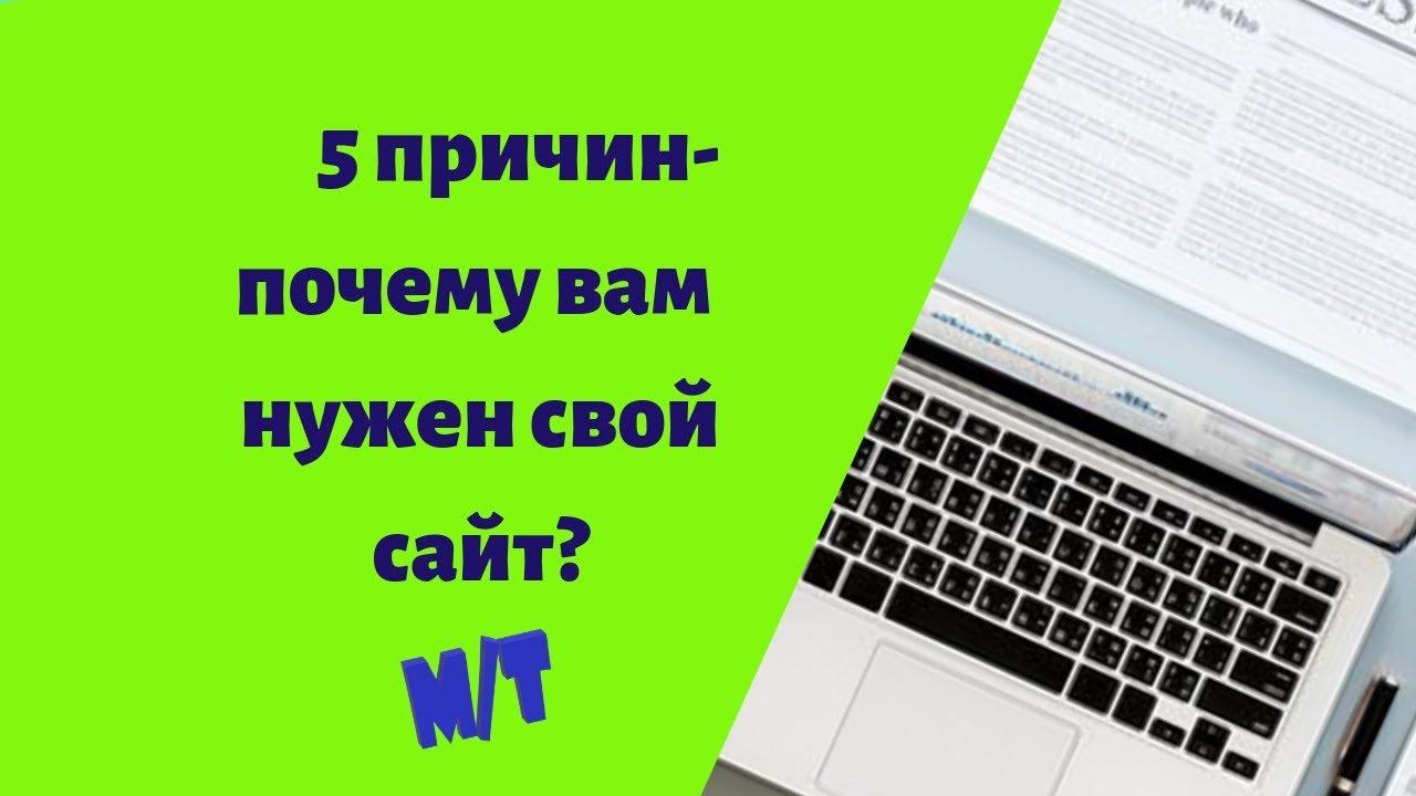 Доходные сайты: как заработать в 2020 году — советы эксперта