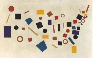Модернизм - это... модернизм в искусстве. представители модернизма
