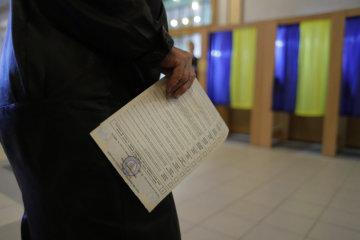 Мажоритарная избирательная система: что это такое, особенности и как работает - знай юа