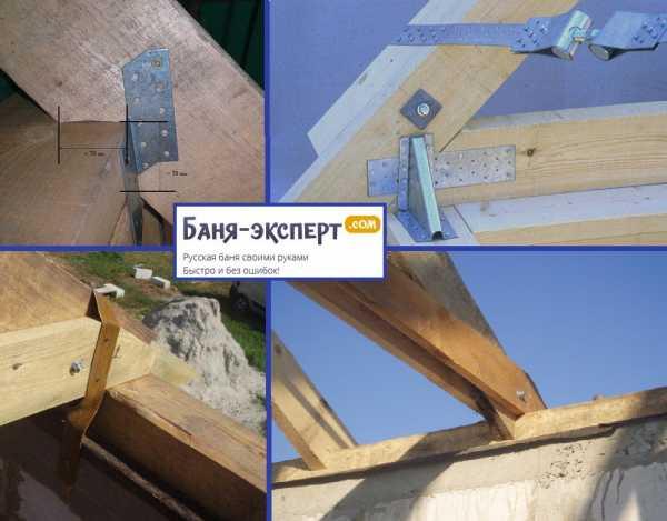 Стропила вальмовой крыши: конструкция, устройство, шаг стропил кровли, накосные и висячие элементы, мауэрлат, диагональная стропильная нога, схема опирания