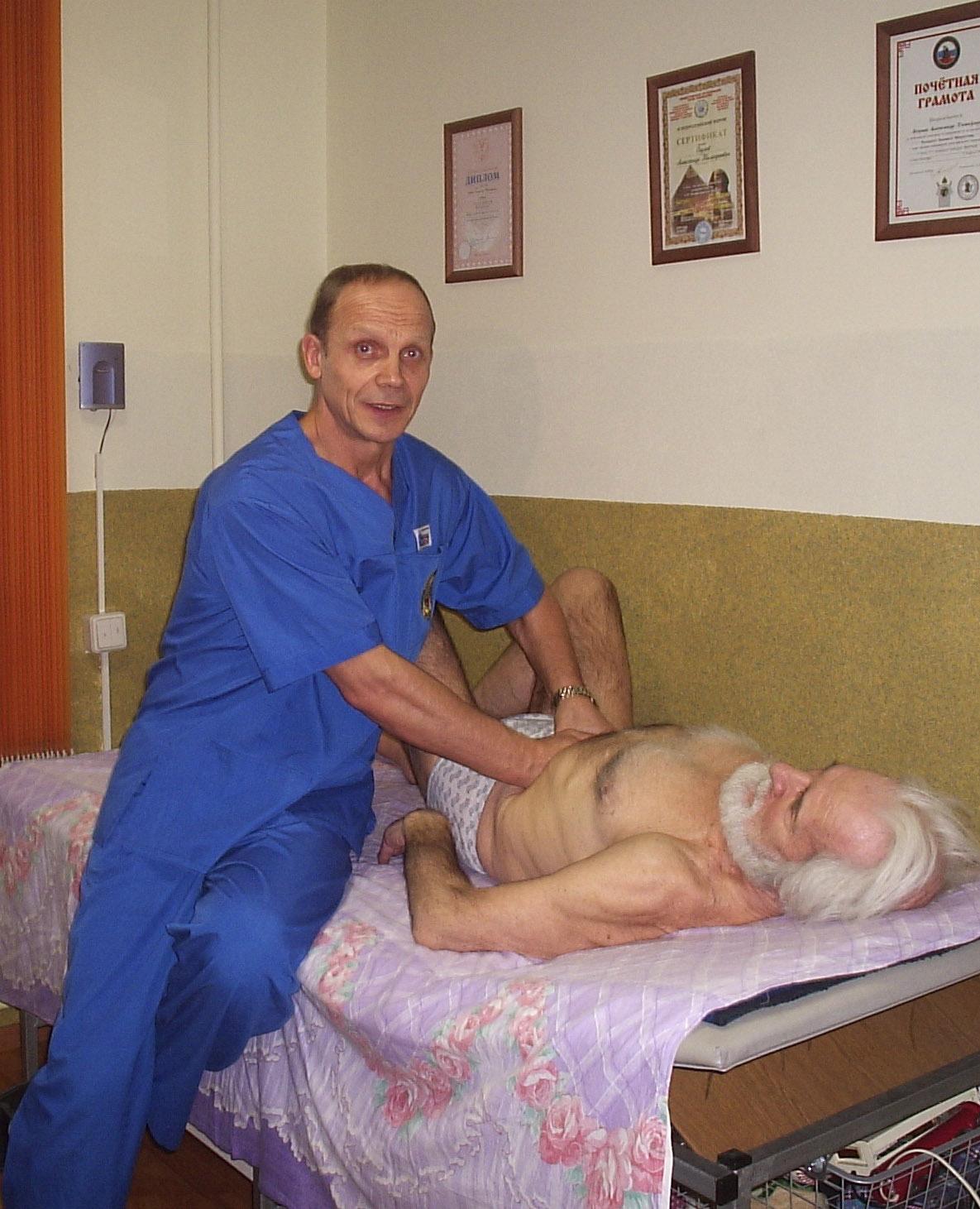 Хиропрактика в москве
